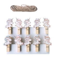 10pcs/lot Cute Unicorn Mini Clip With Hemp Rope for Photo Cartoon Paper DIY School Office Supplies(China)