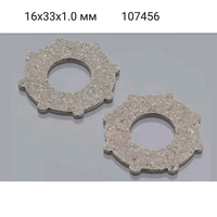 Free shipping Rc car 2pcs HPI SAVAGE 5.9 petrol version high quality gear friction plate 107456