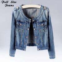 Plus Size Round Collar Jeans Jacket 4XL 5XL Sweet Women Light Blue Bomber Short Denim Jackets