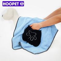 HOOPET Dog Cat Cleaning Necessary Pet Drying Towel Dog Bath Towel Made By Microfiber Two Color