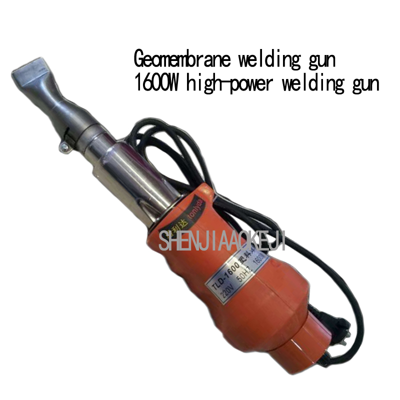 1pc THRF1600W Geomembrane hot air welding gun PVC waterproofing membrane welding Plastic welding torch hot melt gun 220V 1600W1pc THRF1600W Geomembrane hot air welding gun PVC waterproofing membrane welding Plastic welding torch hot melt gun 220V 1600W