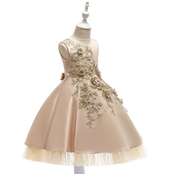 Champagne  Flower Girl Dresses for Weddings Lace Appliques Communion Dresses Pageant Dress Prom Evening  Dress for Little Girl arabic 2018 sheer neck lace appliques flower girl dresses for wedding sleeveless pearl backless tulle little girl pageant dress