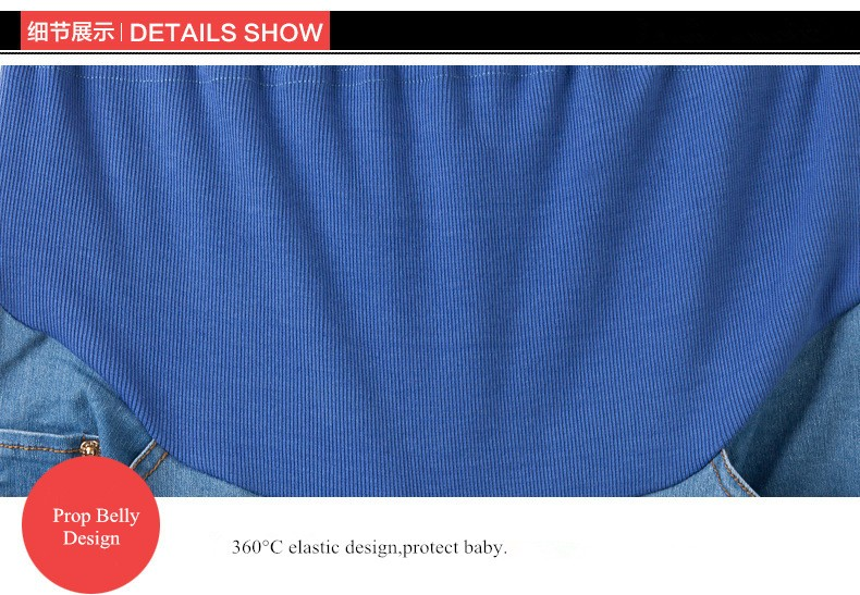 denim jeans for pregnant women