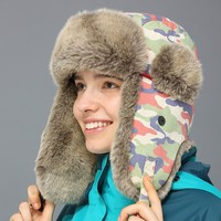 1 Adet Unisex Kış Trooper Trapper Şapka Avcılık Şapka Kulak çiçek Flap Çene Kayışı Rüzgar Koruma Kulak Peluş Sıcak Kar şapka