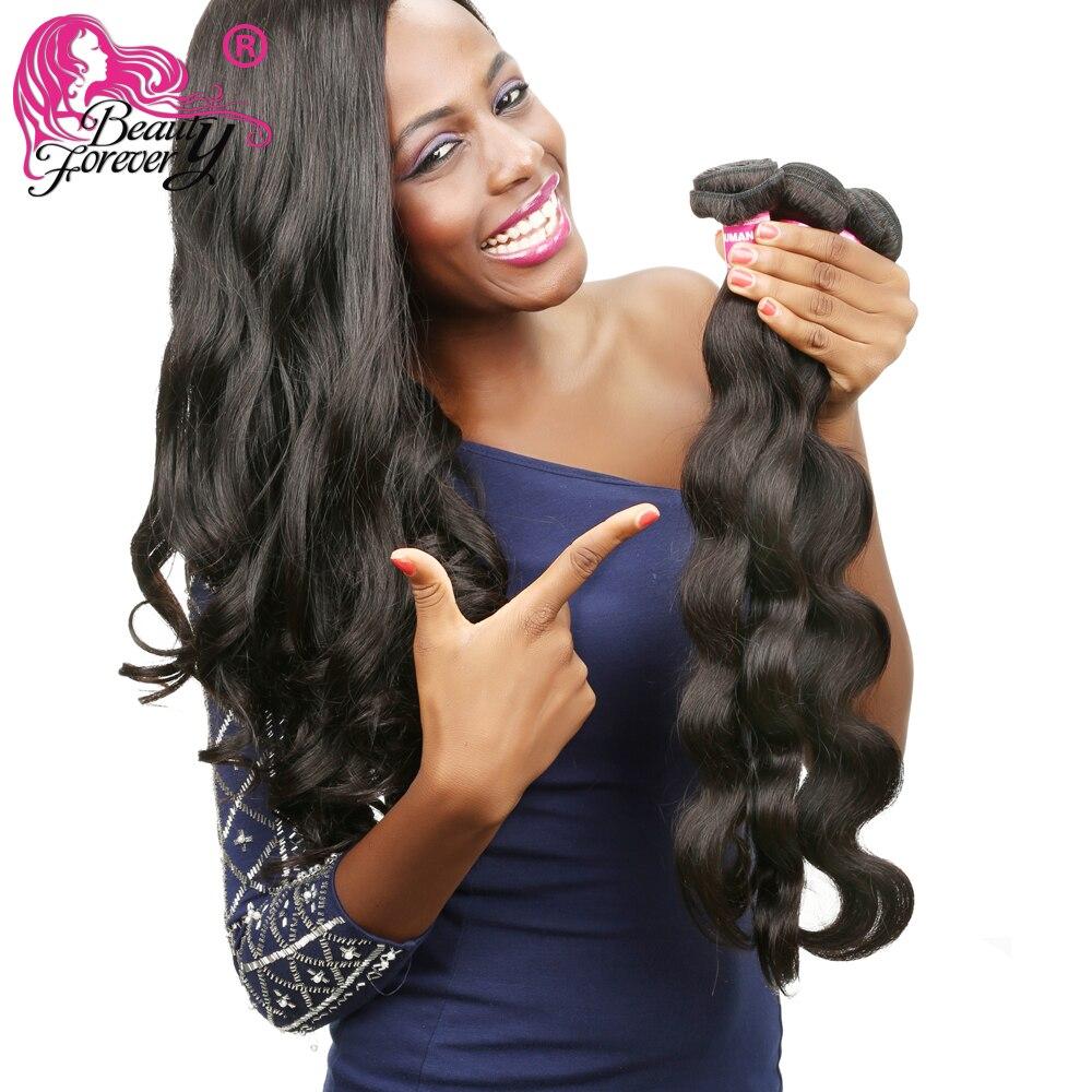 aliexpress : buy beauty forever brazilian virgin hair body