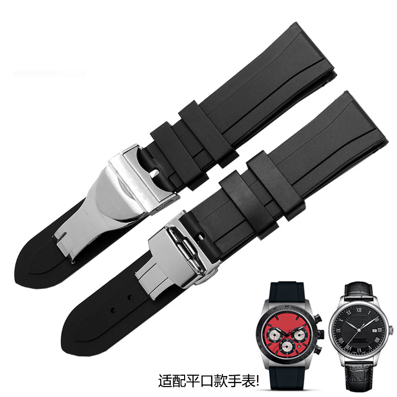 <font><b>19mm</b></font> 20mm Stainless Steel Buckle Waterproof Watch Bracelet Rubber Silicone Strap fit pelagos 25600TN <font><b>PRC200</b></font> for men watchband image