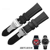 19mm 20mm Stainless Steel Buckle Waterproof Watch Bracelet Rubber Silicone Strap fit pelagos 25600TN PRC200 for men watchband