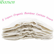 Reusable Bamboo Cotton Cloth Diaper inserts Washable 5Layers Nappy Changing Nappies Liner  Cotton Diaper Insert