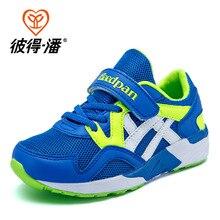 Boys Girls Running Shoes Nonslip Kids Sneakers Spring Children Sport Shoes China Shop Online