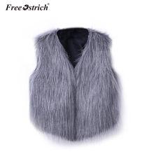 Envío avestruz invierno chaleco mujeres Faux piel sin mangas v-cuello corto  Cardigan abrigos Tops 06905aeb5b60