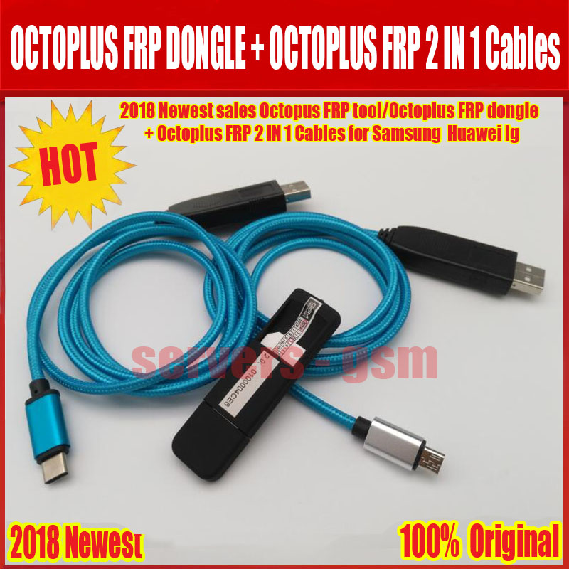2018 Newest sales ORIGINAL Octopus FRP tool/Octoplus FRP