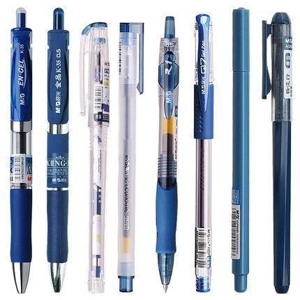 M & G синий черный Ручка Доктор рецепт ручка Пресс гелевая ручка 0,5 Бизнес углерода Ручка коллекции 6 шт.
