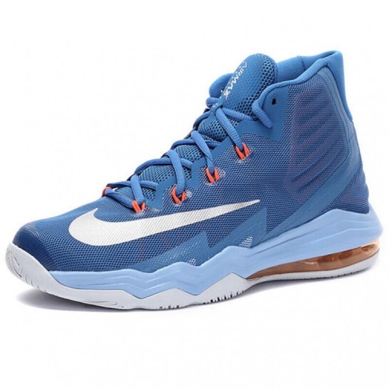 Eli Chaussure De Basket Homme Nike Air Max Audacity