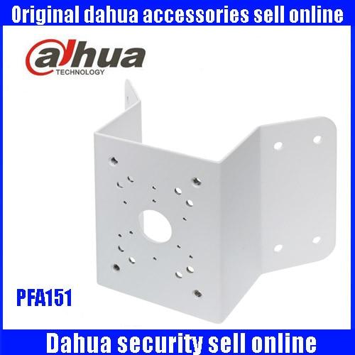 Dahua Corner Mount Bracket PFA151 Material: SECC Corner Mount Bracket Neat & Integrated design CCTV System Accessories dahua prarapet mount bracket pfb303s
