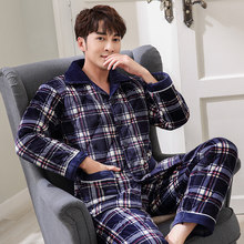 96dc9899f9 New Arrival Fashion Plaid Quilted Pajama Sets Soft Men Sleepwear Winter  Lounge Set Three Layer Coral Fleece Thick Quilted Jacket