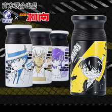 [Detective Conan] Anime Thermos Mug Cup Bottle Vacuum Stainless Steel Manga Role Kaito Shinichi Kid Ai Rei case closed detective conan kaito kid gentleman thief white suit cosplay costume with hat glass