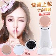 Al 614 electric massager powder puff vibration new makeup beauty instrument tool