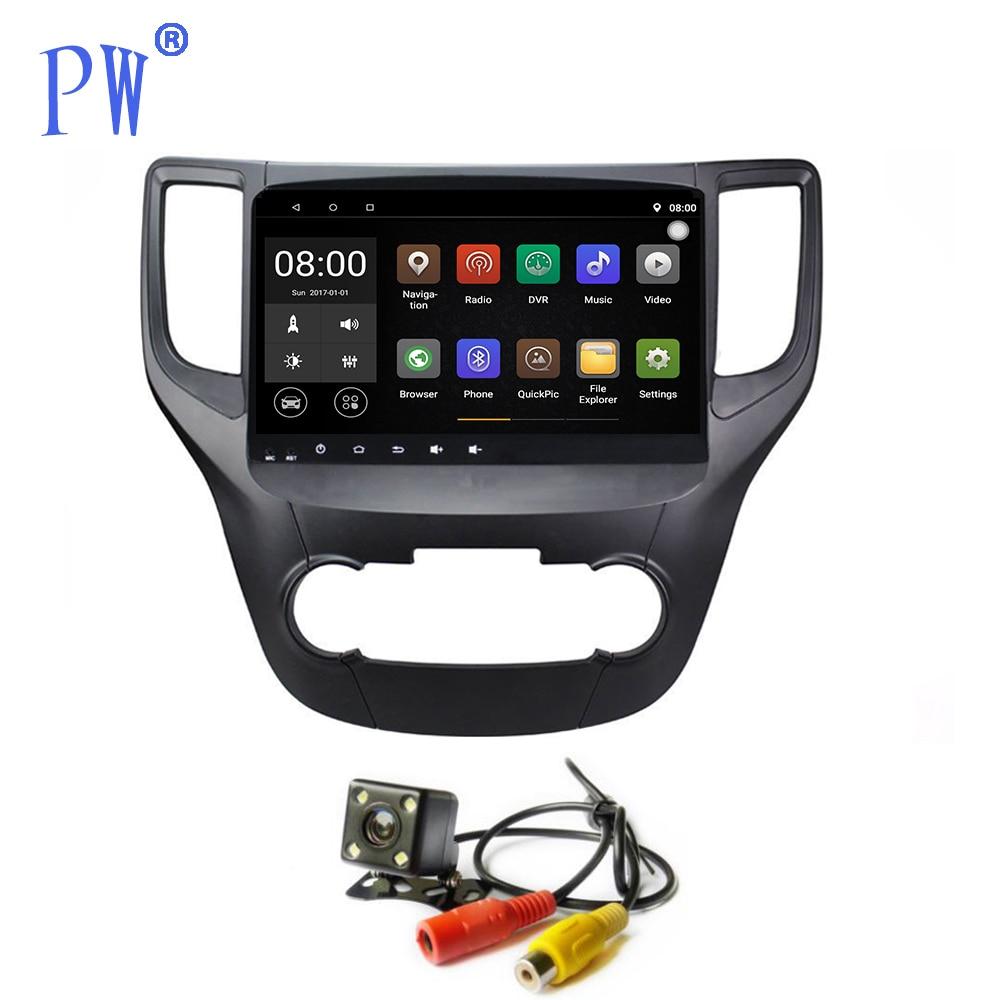 Android 7.1 autoradio GPS Navi pour Changan CS35 Chana CS35 voiture stéréo multimédia lecteur Audio Navigation Auto BT carte Wifi