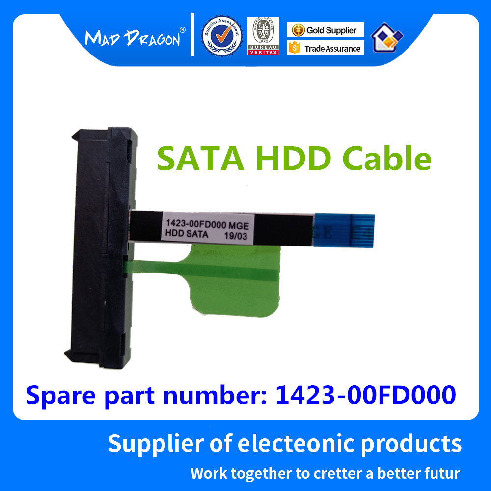 HDD Cable Connector for HP 240 G2 Compatible TPN-F114