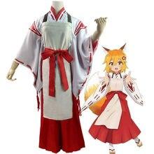 Costume de Cosplay Anime Sewayaki Kitsune no senko-san Nakano, ensemble complet de perruques, Kimono, robe de sorcière japonaise, renard utile