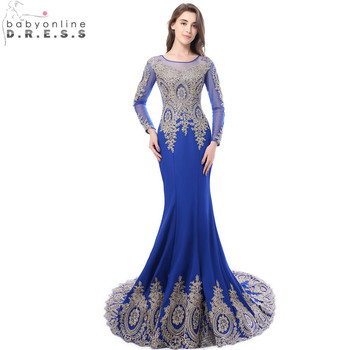 34 Colors Custom Make Beaded Lace Mermaid Evening Dress Sexy Illusion Long Sleeve Evening Gown with Train Robe de Soiree Longue
