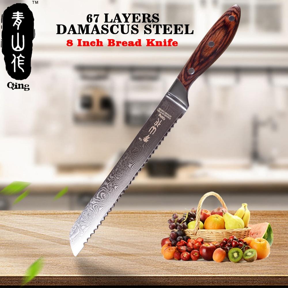 """QING marque couteau japonais damas ténacité outil de cuisson 67 couches damas acier couteau de cuisine de haute 8 """"couteau à pain dentelé-in Couteaux de cuisine from Maison & Animalerie    1"""