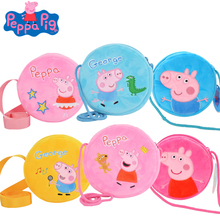 Original Peppa Pig George The New Backpack Plush Stuffed Toys Dolls Kids Girls Boys Cute Cartoon Round Wallet Messenger Bag