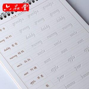 Image 2 - New Arrival 1 szt. Angielska kaligrafia zeszyt dla dzieci dzieci piszą piękne angielskie szybko ćwiczą książki kaligrafii