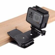 Поворотный Зажим для крепления рюкзака Rec-крепление клипов для Xiao mi Yi 4 K Xiaoyi Lite mi jia 4 K mi ni GoPro SJCAM Экшн-камера Accressories