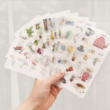 6 pcs Creative Kawaii Animal Succulent plants Sticky Paper Cute Decorative Stickers For Diary Photo Album Scrapbooking Student(China)