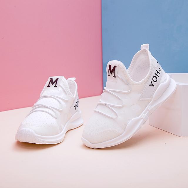 Breathable Kids Sneakers