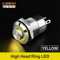 Yellow LED High Rin