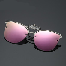 1ddca831ed Buy polarized sunglasses with myopic and get free shipping on AliExpress.com