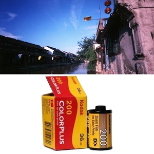 Image 2 - 1 Roll Color Plus ISO 200 35mm 135 Format 36EXP Negative Film For LOMO Camera