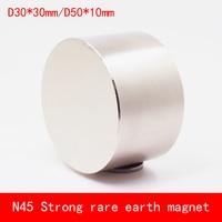Cylinder Magnet Diameter 50mm Height 10mm Diameter 30mm Height 30 N35 Rare Earth Strong NdFeB Permanent