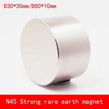 cylinder Magnet diameter 50mm*height 10mm diameter 30mm*height 30 n35 Rare Earth strong NdFeB permanent Neodymium Magnet цена