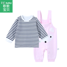 2PCS Spring And Autumn Child Lady Garments Units Lengthy Sleeve Striped Overalls For Child Boys Cottom Fits Toddler Ladies Clothes Set