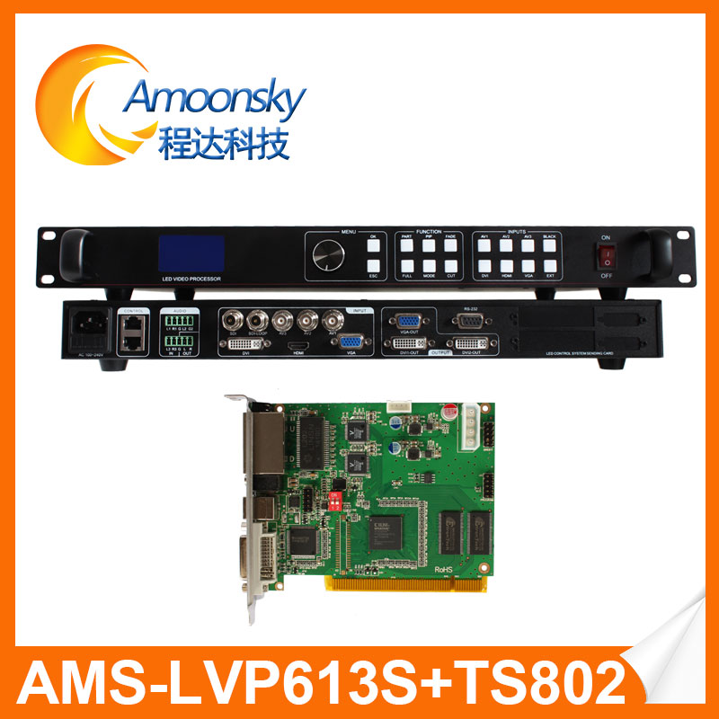 amoonsky led rental display smd led panel led screen video processor lvp613s led screen video wall scaler and linsn ts802d free shipping sdi video processor ams lvp613s led video wall controller seamless switching video controller magnimage led 540c