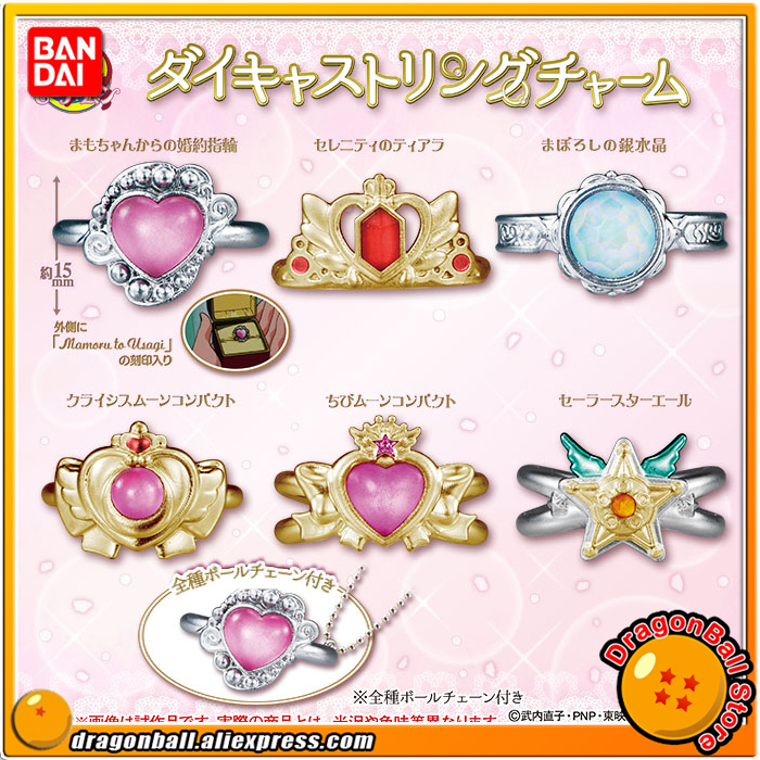 Japanese Anime Pretty Guardian Sailor Moon Original Bandai Die-cast Ring Charm Gashapo Figure ( Full Set ) sailor moon capsule communication instrument machine accessory gashapon figure anime toy full set 100