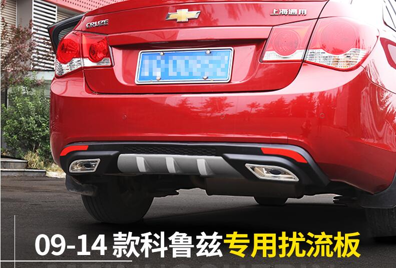 JIOYNG ABS REAR TRUNK LIP SPOILER DIFFUSER EXHAUST BUMPER PROTECTOR COVER FOR Chevrolet CRUZE 2009 2010 2011 2012 2013 2014