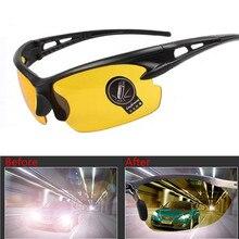 Очки ночного видения водители очки ночного видения анти ночного видения с светящимися водительскими очками защитные шестерни солнцезащитные очки