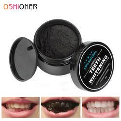 OSHIONER 30 г отбеливание зубов Уход за полостью рта уголь порошок натуральный активированный уголь отбеливатель зубов порошок гигиена полости