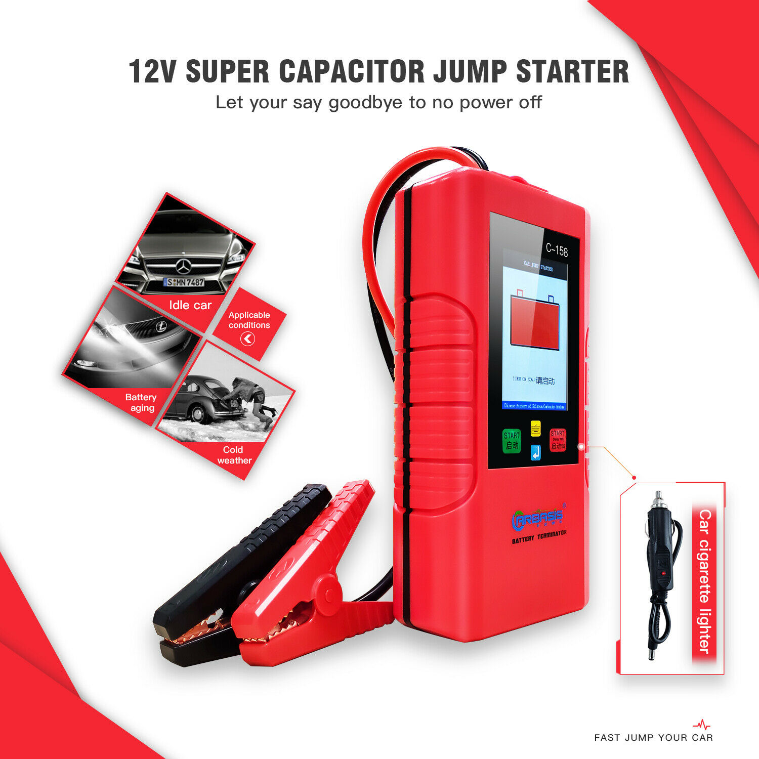 12V Ultra Safe Super Capacitor Car Jump Starter-Ultra Capacitor-Say No to Dead Battery(China)