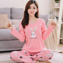 dafcfb63db Autumn Winter Women Pajamas Set Cartoon Rabbit Animal Pants Sleepwear Sleep  Jacket Pant Sleepwear Warm Nightgown