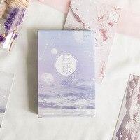 30 листов/упаковка Kawaii Planet Dream поздравительные открытки День Рождения БИЗНЕС подарочная карта набор открытка