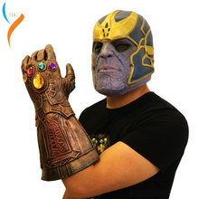 2019 New Thanos Mask Infinity Gauntlet Avengers War Gloves Helmet Cosplay Masks Halloween Party Collection Props
