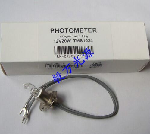 Compatible for Kyoto chemistry lamp 12v 20w for Tms 1024 sp2057 12v20w 2000hrs