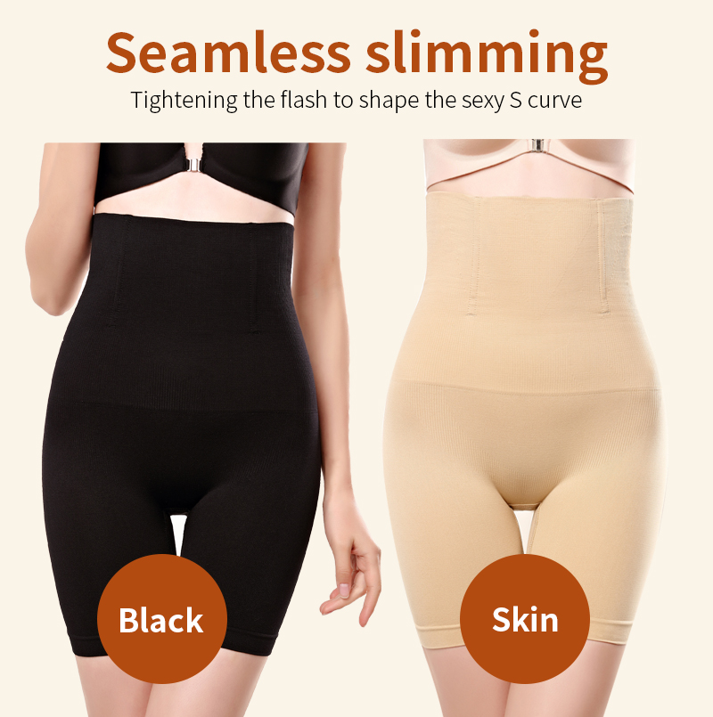 Butt Lifter Seamless Women High Waist Shaping Panties Slimming Tummy Control Panties Breathable Pant Briefs Shapewear  Body Shaper Lady (23)