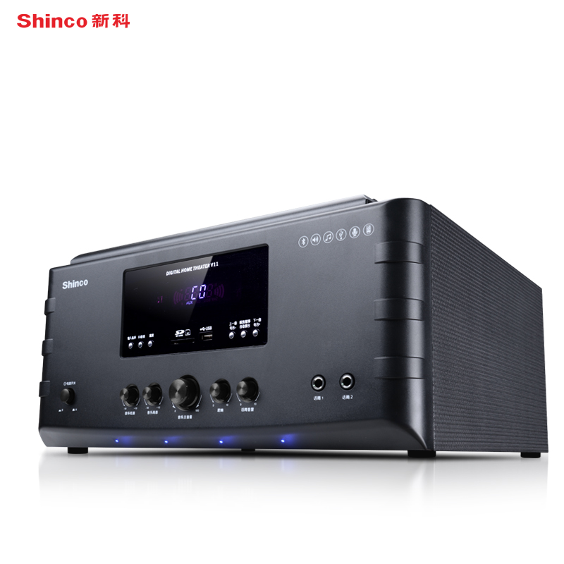 Shinco V11 5.1 home theater audio suite TV woonkamer thuis surround ...