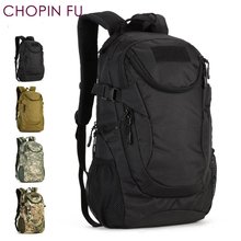 25L small tactical assault waterproof outdoor Hicking cycling backpack A3132